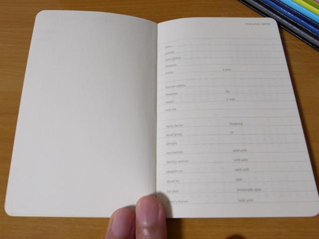 MOLESKINE カラーダイアリー ボックス 1日1ページ 12冊 2010年の写真