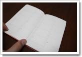 MOLESKINE Diary 2008 ツインセット 限定版の写真